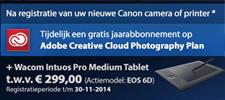 Cashback actie Adobe